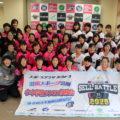 【SELL BATTLE・ラクロス体験会】神奈川県三浦市にて開催|2020年1月18日(土)〜19日(日)
