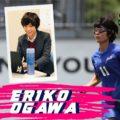 【SELLコラム】小川 絵里子 -Eriko Ogawa- 選手のラクロスに対する想い