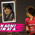【SELLコラム】岩田 菜央美 -Naomi Iwata- 選手のラクロスに対する想い